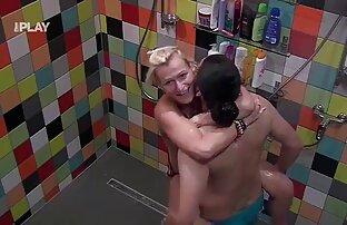 Jouets Z44B film porno francais massage 135 Lez